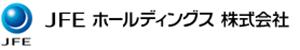 JFE ホールディングス株式会社